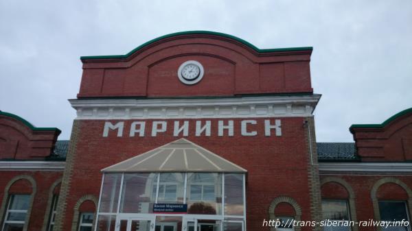 マリインスク駅画像