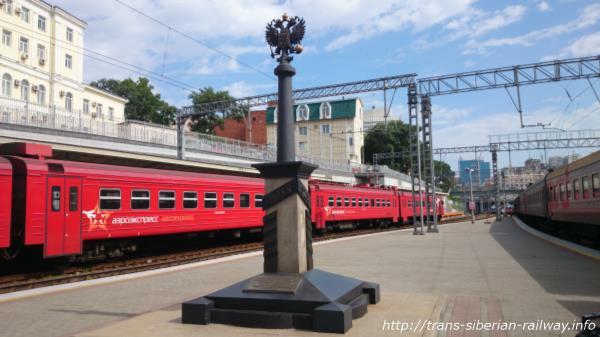 ウラジオストク駅・キロポスト画像