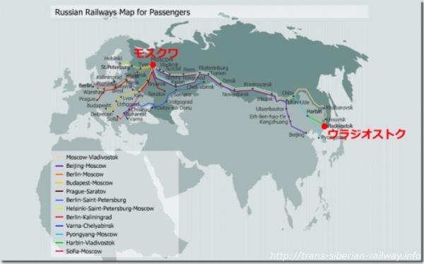 シベリア鉄道横断地図画像